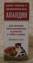 капли глазные и интраназальные АнадинВ тех случаях, когда ринотрахеит поражает глаза, своевременное лечение может быть единственным способом сохранить зрение Вашей кошки.